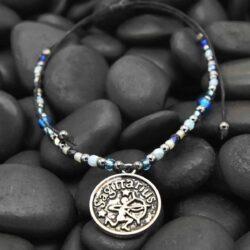 Sagittarius Beaded Bracelet